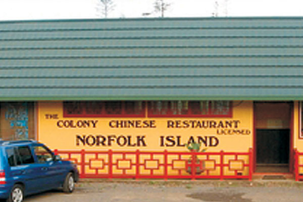 Colony Chinese Restaurant