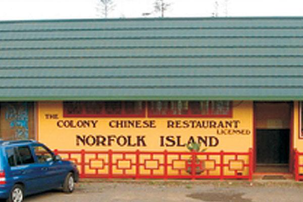 Colony Chinese Restaurant
