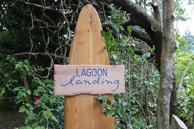 Lagoon Landing